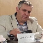 Farzad Najafi Medicinal Plants
