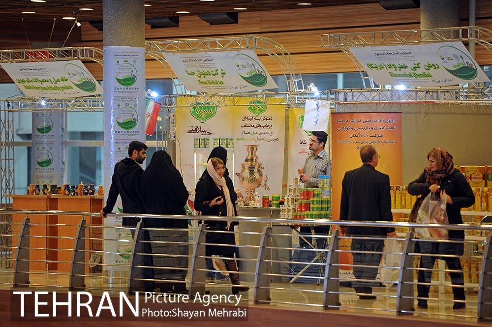 Tehran's 8th International Organic Week Festival Was Held