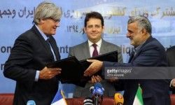 Collaboration Agreement Regarding Medicinal Plants Signed Between Iran and France