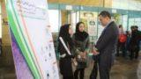 National Congress on Medicinal Plants