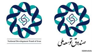 National Development Fund of Iran to Place Medicinal Plants Among Supporting Priorities
