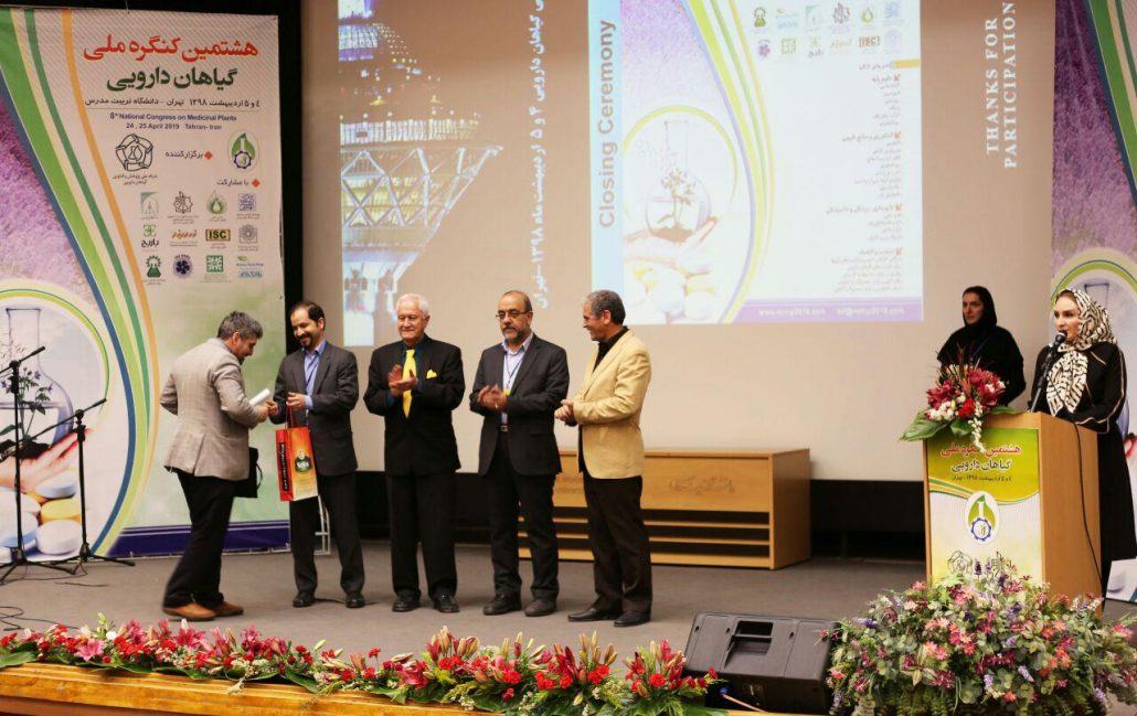 Pictorial Report of the 8th National Congress on Medicinal Plants, (Part 1)